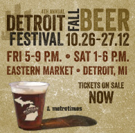 Win tickets to the 2012 Detroit Fall Beer Festival!